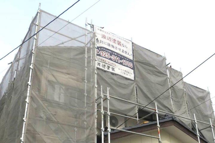 新潟市 東区 渡辺塗装 様