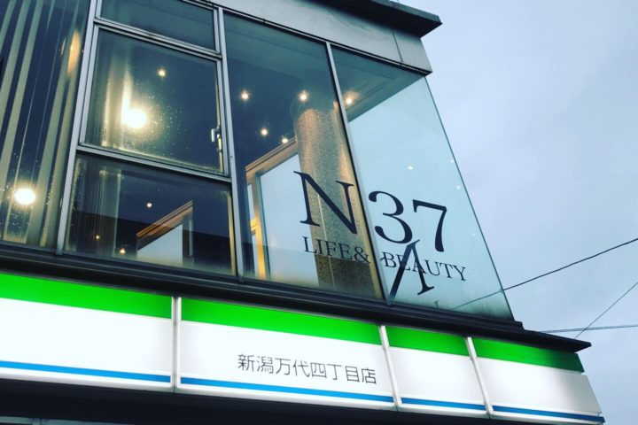 新潟市 中央区 美容室 N37 LIFE&BEAUTY 様