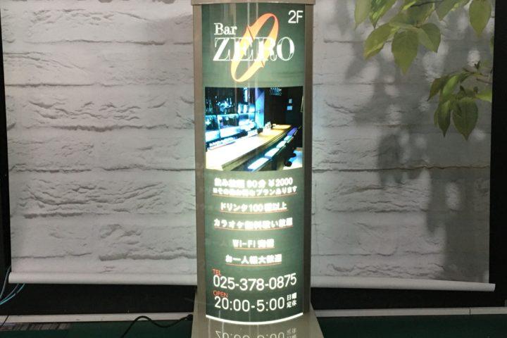 新潟市 古町 bar ZERO